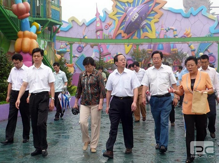 Beston Enters Beijing Shijingshan Amusement Park